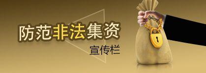 东莞银行股份有限公司欢迎您